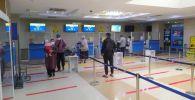 Манас аэропортундагы жүргүнчүлөр