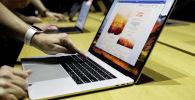 Apple MacBook Pro. Архив