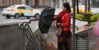 Девушка во время дождя. Архивное фото