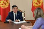 Встреча президента КР Сооронбая Жээнбекова с родственниками погибших во время июньских событий 2010 года