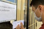 В Бишкеке принудительно закрыли популярный ресторан, расположенный в 7 микрорайоне, который вновь сегодня проводил поминки