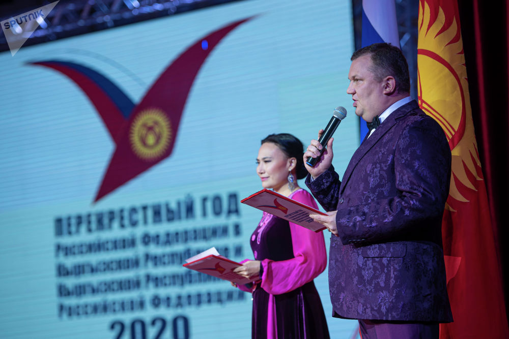 Концерт приурочили не только к Дню России, но и к перекрестному году КР и РФ