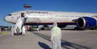 14 июня в Кыргызстан прибыл рейс авиакомпании Аэрофлот по маршруту Москва – Бишкек, которым в Кыргызстан возвращены 437 граждан КР
