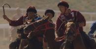 Известная компания сняла документальную передачу Домашняя игра (Home Game), посвященную культуре и национальным видам спорта разных стран. В ней рассказывается и о традиционной игре кыргызов — кок-бору.