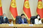 Экс-премьер-министр Мухаммедкалый Абылгазиев өкмөт мүчөлөрүнүн милдетин аткаруучулар менен жолугушуу учрунда