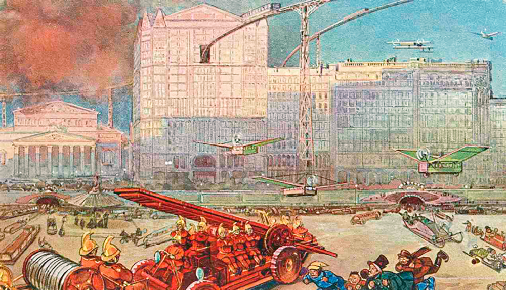 Театральная площадь. Темп жизни усилился в сто раз. Всюду молниеносное движение колесных, крылатых, пропеллерных и прочих аппаратов. Существовавший еще в 1846 году Торговый дом Мюр и Мерлиз в настоящее время разросся до баснословных размеров, причем главные отделы его соединены с воздушными железными дорогами. Из-под мостовой вылетают многочисленные моторы. Где-то вдали пожар. Мы видим автомобильную пожарную команду, которая через мгновение прекратит бедствие. На пожар же спешат бипланы, монопланы и множество воздушных пролеток.