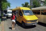 Проверка маршрутного такси в Бишкеке