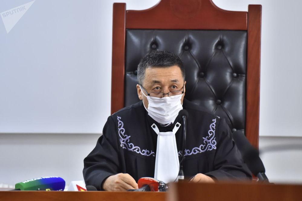 Дело рассматривал судья Эмильбек Каипов