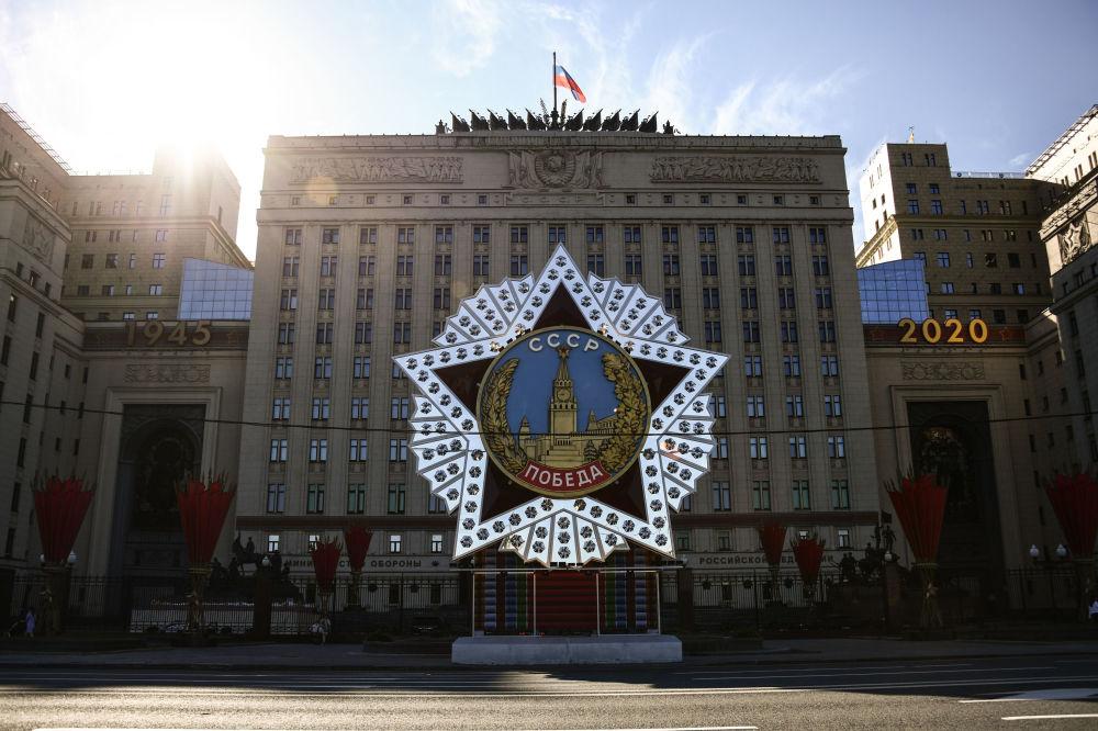 Россиянын Коргоо министрлигинин кире бериши