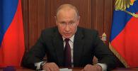 Владимир Путиндин маалымат катчысы Дмитрий Песков Россия лидери өзүнүн телекайрылуусунда COVID-19га каршы күрөштүн алдын ала алынган жыйынтыгы боюнча айтмакчы.