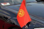 Флаг Кыргызстана на автомобиле кортежа президента КР. Архивное фото