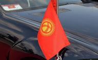 Президенттик кортеждеги унаадагы Кыргызстандын желеги. Архивдик сүрөт