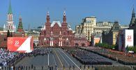 Военный парад в ознаменование 75-летия Победы на Красной площади в Москве.