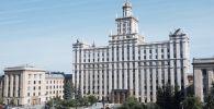 Түштүк Урал мамлекеттик университети (Улуттук изилдөө университети). Архивдик сүрөт