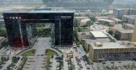 Здание Глобальный центр нового века в Чэнду в провинции Сычуань на юго-западе Китая. Архивное фото