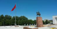 Манастын эстелиги жана флагшток Бишкектеги Ала-Тоо аянтында