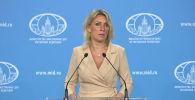 Официальный представитель МИД РФ Мария Захарова прокомментировала доклад Госдепа о контроле над вооружениями.