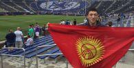 Кыргызстандык Улан Ракымжанов