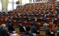 Заседание Жогорку Кенеша. Архивное фото