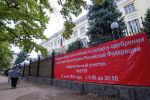 Бишкектеги Россиянын Баш мыйзамына түзөтүү киргизүү боюнча добуш берүү тилкелери жабылды