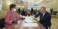 Президент России Владимир Путин принял участие в общероссийском голосовании по поправкам к Конституции.