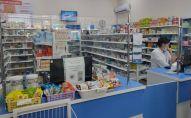 Факты необосно́ванного завышения цен на лекарственные препараты в Бишкеке
