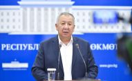Премьер-министр КР Кубатбек Боронов во время брифинга