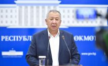 Премьер-министр Кубатбек Боронов брифинг учурунда. Архив