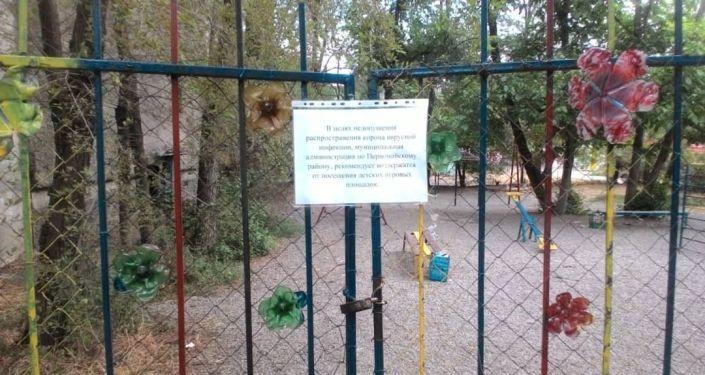 В Бишкеке закрыли парки, скверы и детские площадки