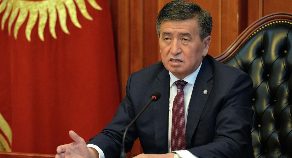 Президент провел онлайн-совещание с председателем ЦИК