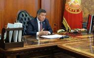 Президент КР Сооронбай Жээнбеков провел онлайн совещание с министром здравоохранения Сабиржаном Абдикаримовым