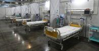 Палаты во временном госпитале для пациентов с COVID-19. Архивное фото