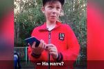 Однажды пятиклассник Савва Ярыгин из Челябинска решил собирать и сдавать макулатуру, чтобы покупать футбольные мячи для детских домов и реабилитационных центров.