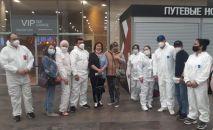 В Бишкек прилетели кыргызские медики из России
