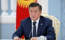 Президент Кыргызской Республики Сооронбай Жээнбеков проводит заседание Совета безопасности в узком составе с участием руководителей государственных органов, полномочных представителей Правительства в областях, мэров городов, акимов районов. 6 июля 2020 года