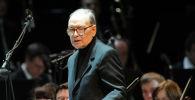 Композитор и дирижер Эннио Морриконе выступает с концертом. Архивное фото