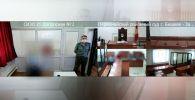 Бишкекте сот отурумдары онлайн режиминде өтө баштады