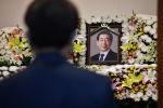 Похороны покойного мэра Сеула Пак Вон-Суна в больнице Сеульского национального университета в Сеуле. 10 июля 2020 года